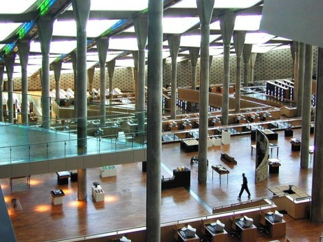 UCHA_biblioteca_alexandrina