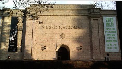 Entrada_Principal_del_Museo_Nacional_de_Colombia