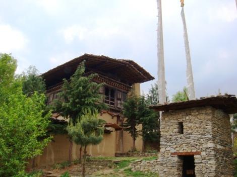 The_National_Folk_Heritage_Museum,_Thimphu,_Bhutan