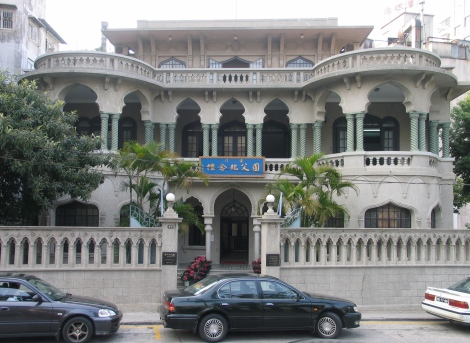 Sun_Yat_Sen_Memorial_House