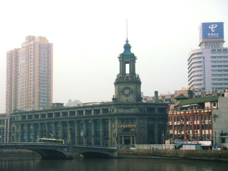 眺望上海市邮政局