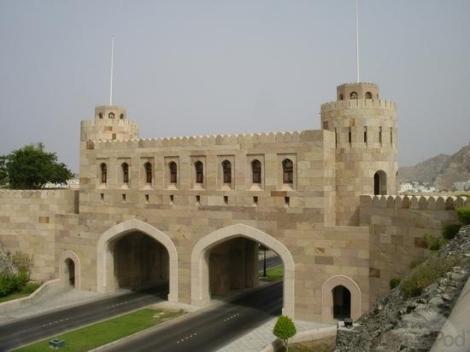 muscat-gate-museum-oman