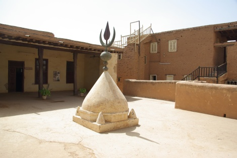 Al-Khalifa-House-6