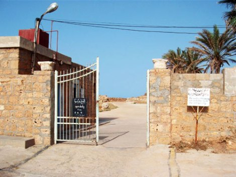Apollonia-entrance-to-archaeological-site2