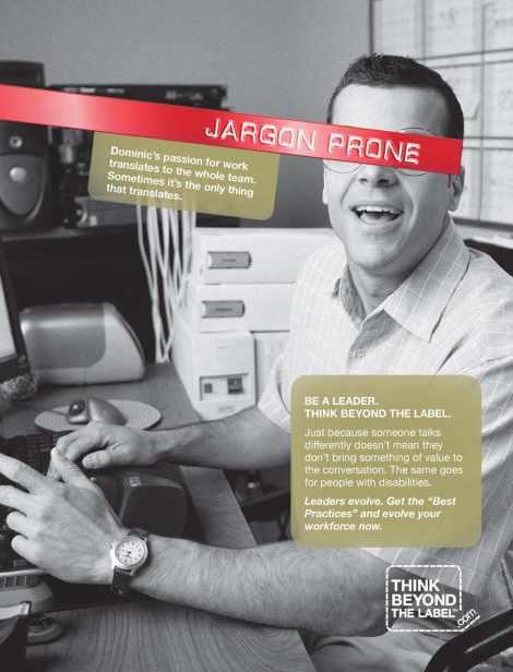 HDA-Jargon